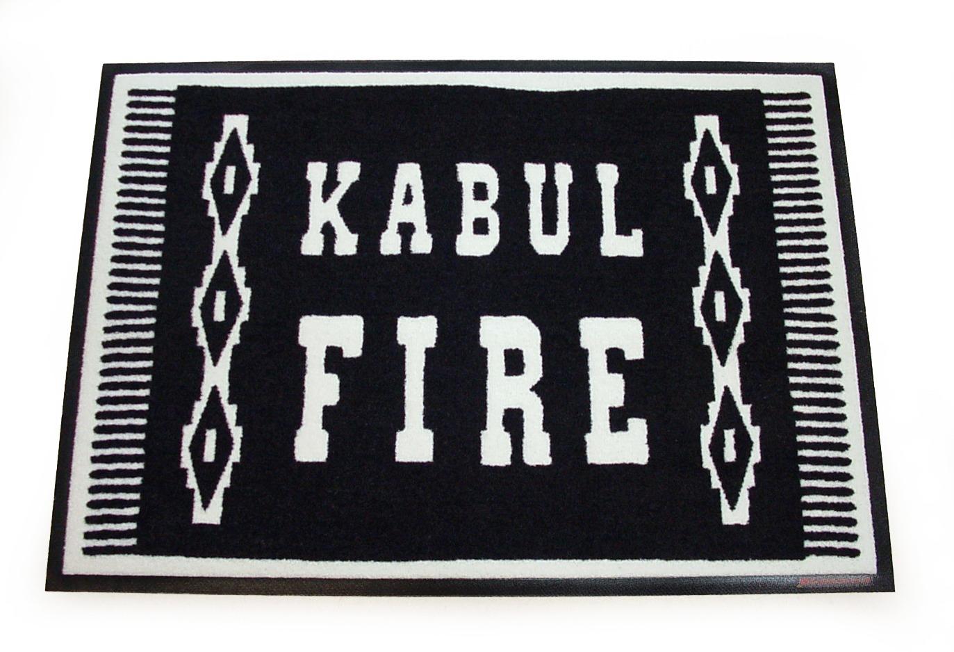 Kabul Fire
